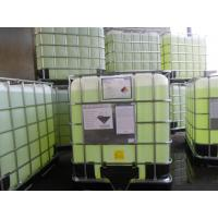 China sodium chlorite solution (1250kg package) on sale