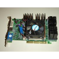 Buy cheap CPU Cooler fan from wholesalers