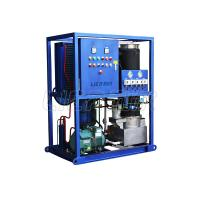 Quality Industrial Large Tube Ice Machines for Harbor Food Processing wholesale