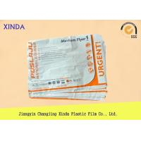 """Quality Self sealing  mailing bags white outside black inside mixed poly 19"""" x 24""""  mail service wholesale"""