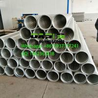 """Buy cheap Stainless Steel 304L 8 5/8""""  Johnson Screen for Water Well Sand Control product"""