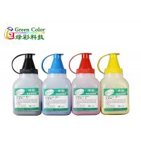Quality HP Color Laser Toner Powder Use 30g Bottle Package for HP Printer wholesale