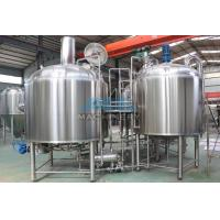 Quality Beer Fermenters,Beer Brewery Fermenter,Beer Fermentation The Beer Fermenters Beer Factory Equipment Price wholesale