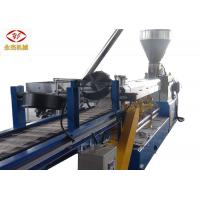 Quality 90kw Twin Screw Extruder Machine For Potato Starch Biodegradable PLA Pellets Making wholesale