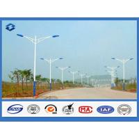 Quality Blue Powder Coated Highway Light Steel Pole 12m once forming without slip joint wholesale