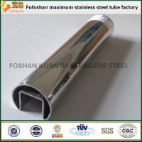 Cheap Professional Supplier 304 Stainless Steel Grooved Tube for sale