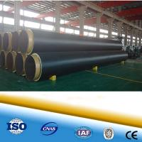 Buy cheap High quality and competitive price Polyurethane foam insulation pipe from wholesalers