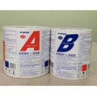 China Waterproof Self Adhesive Labels Custom Shapes For Printing Medical Products on sale