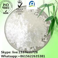 Quality Food additivesNatural Herbal Extrac Piperitol Crystal Menthol Crystals 89-78-1 wholesale
