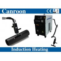 Buy cheap 15KVA IGBT Induction Heating Machine for Paint and Coating Removal from Steel from wholesalers