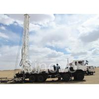 Quality High Efficient Water Well Drilling Rig with Drilling Depth 200m 100 kw wholesale