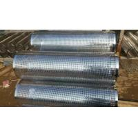 Quality Stainless Steel 304 Perforated Metal Mesh, 3mm to 10mm Square Hole wholesale