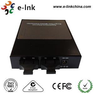 Quality 10 /100 M Ring-type Media Converter : 3 * 10 /100M TP and 2 * 100M FX Dual Fiber Multi-mode SC  2 km wholesale