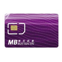 Quality 64K - 256K Dual IMSI SIM Custom Smart Card / 3-in-1 SIM/ Macro+Micro+Nano SIM wholesale