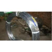 China Oval Galvanized Wire (RT-002) on sale