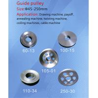 Quality Guide Pulleys(Size:Ф45-250mm) wholesale