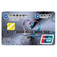 Cheap Printed Plastic UnionPay Card / ATM Smart Card with Advanced Chip for sale