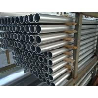 Brown Anodized 3003 Seamless Aluminium Round Tube with Small Tolerance Clutch for sale