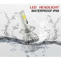 Quality 36W 4000LM 12V LED Headlight , Hot Car COB C6 Led Headlight With H7 6500K wholesale