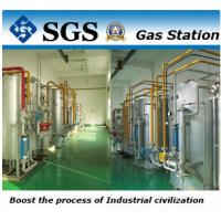 Quality Protective Nitrogen / Hydrogen Gas Station Equipment for Copper Line / Cooper Bar wholesale