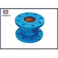 China Ductile Iron Proportional Pressure Reducing Valve , Water Pressure Relief Valve on sale