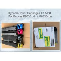 China Kyocera Toner Cartridges M6035 / M6535cdn Premium Toner Cartridges Tk 5150 Cymk on sale