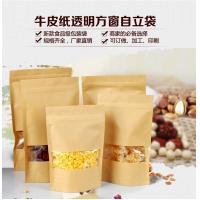 Quality Custom Stand Up Brown Kraft Paper Pouches With Handle Clear Window / Zipper wholesale