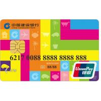 Quality Plastic UnionPay Card with Leading Lamination and Milling + Embedding Tech wholesale