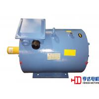 Quality Totally Enclosed Water Cooled Electric Motor Three Phase 50HZ , Waterproof IP55 wholesale