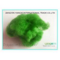 Quality Renewable Hollow Conjugated Polyester Fiber Stuffing Furniture Filling Material wholesale