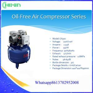 China 550W 220V / 110V 30L Dental Equipment Silent Oil-Free Air Compressor on sale