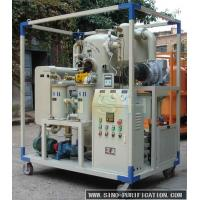 Quality Trailer Type High Vacuum Oil Purifier / Oil Treatment Plant Oil Cleaning Machine wholesale