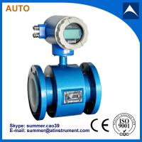 China electromagnetic industrial wastewater flowmeter with low cost on sale