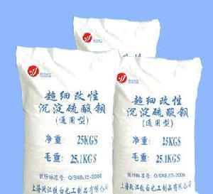 Quality Precipitated Barium Sulfate 3000mesh wholesale