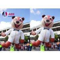 Quality Customized Giant Inflatable Bear , Festival Inflatable Promotional Products wholesale