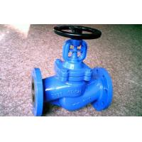 China Flanged ANSI Bellow Globe Valve Double Seal B16.10 Bolted Bonnet Globe Valve on sale