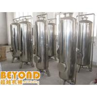 Cheap Drinking Water Treatment Systems, Automatically Wash RO Membrane for sale