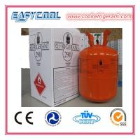 Quality Refrigerant Gas R290 with High Purity Level (R290) wholesale