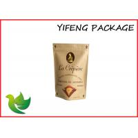 Buy cheap Food Stand Up Kraft  Paper Packaging Bag With Delicate Printing product