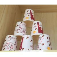 Quality Single PE Film Coated Paper Cup Making Machine High Speed Paper Cup Forming Machine wholesale