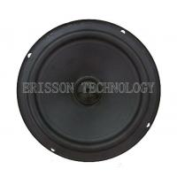 Quality 6.5inch 88dB full range speakers , 30w 8ohm coaxial auto speaker wholesale