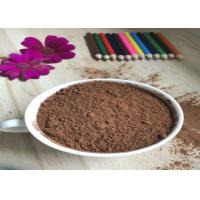 Quality FEISIDE IS022000 Alkalized HALAL Cocoa Powder With Rich Protein And Carbohydrate wholesale
