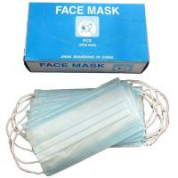 Buy cheap Disposable Surgical Face Mask medical from wholesalers