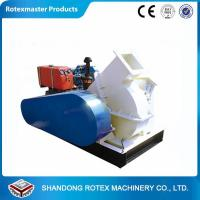 Quality Wood chips making machine disc wood chipper wood branches cutting wholesale