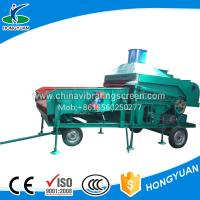 Quality Flaxseed gravity sieving machine / Filtrating pine nut cleaning grader wholesale