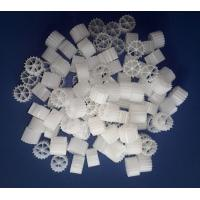 Quality PP  Material MBBR and other bio media filler wholesale