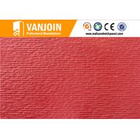 Quality Clay Ceramic Facade Panel Exterior Curtain Wall Cladding Decorations Tiles 3mm Thickness wholesale