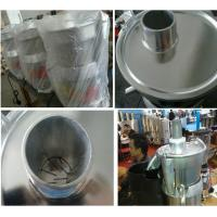China Mini Fruit Juice Extractor on sale