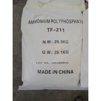 Quality 18µm Stain Resistance Silicone Coated APP Ammonium Polyphosphate wholesale