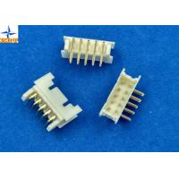 Quality wafer connector with 2.00mm pitch vertical or right angle shrouded header wire to board connector wholesale